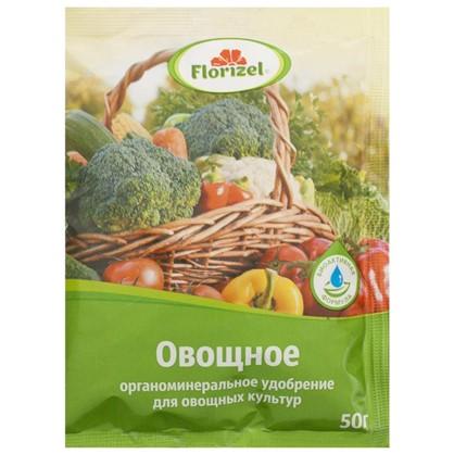 Удобрение Florizel для овощей ОМУ 0.05 кг