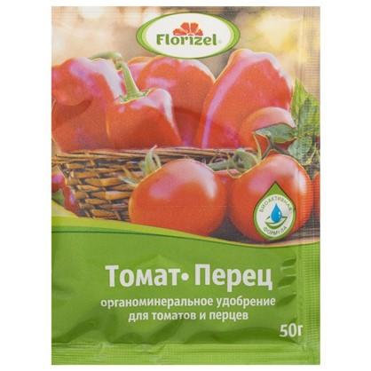 Купить Удобрение Florizel для томатов и перцев ОМУ 0.05 кг дешевле