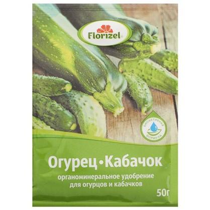 Купить Удобрение Florizel органическое минеральное для огурцов и кабачков 0.05 кг дешевле