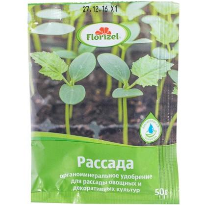 Удобрение Florizel органическое минеральное для рассады 0.05 кг