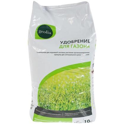 Удобрение Geolia органоминеральное для газонов 10 кг