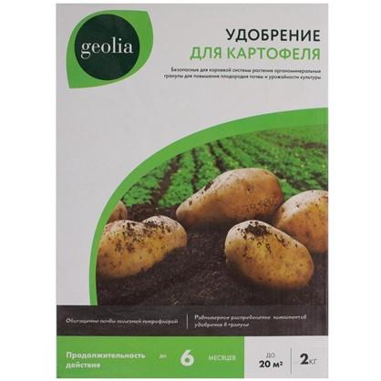 Купить Удобрение Geolia органоминеральное для картофеля 2 кг дешевле