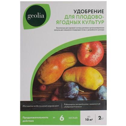 Купить Удобрение Geolia органоминеральное для плодовых 2 кг дешевле