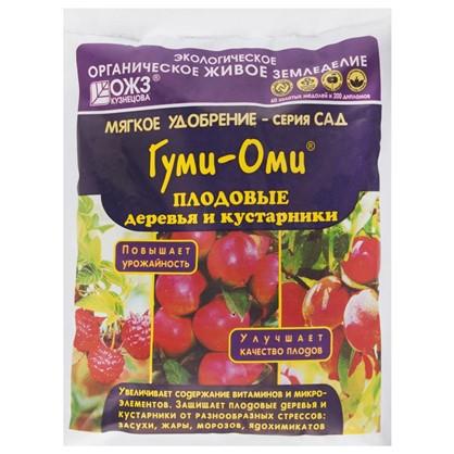 Купить Удобрение Гуми-Оми универсальное для плодовых деревьев и декоративных кустарников 0.7 кг дешевле