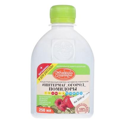Купить Удобрение Интермаг Огород для томатов 250 мл дешевле