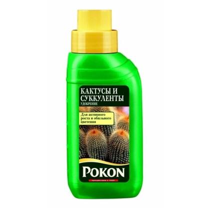 Удобрение Покон для кактусов 250 мл