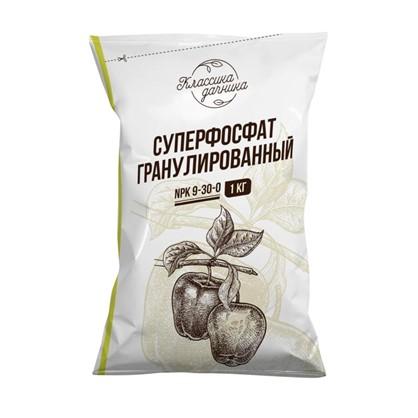 Удобрение Суперфосфат 1 кг
