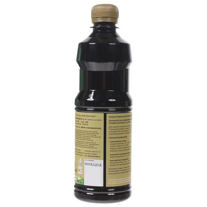 Купить Удобрение Вермикофе универсальное 0.5 л дешевле