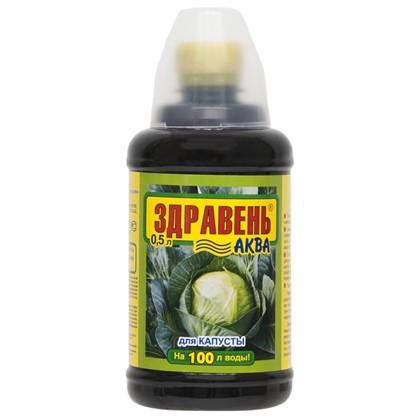 Удобрение Здравень Аква для капусты с мерным стаканчиком 0.5 л