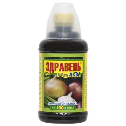 Удобрение Здравень Аква для лука и чеснока 0.5 л