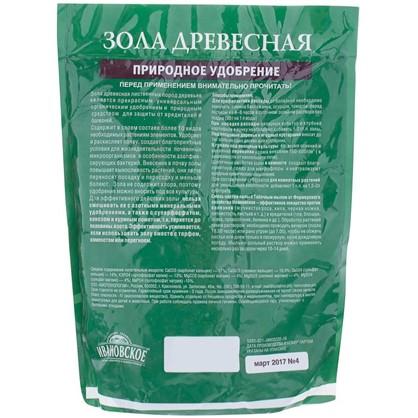 Удобрение Зола древесная 1 кг