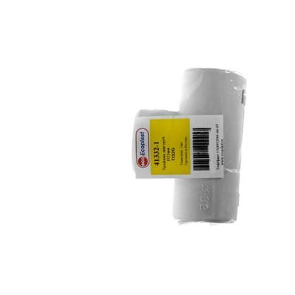 Угол для труб единый 90 градусов Экопласт D20 мм 5 шт.
