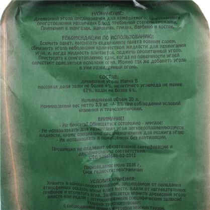 Уголь древесный берёзовый 5 кг