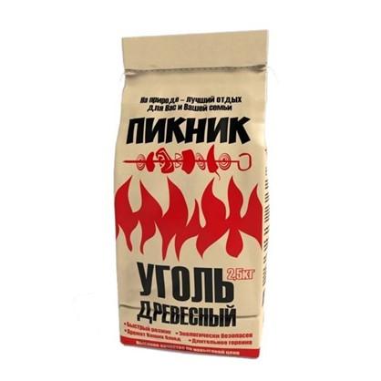 Купить Уголь древесный Пикник 2.5 кг дешевле