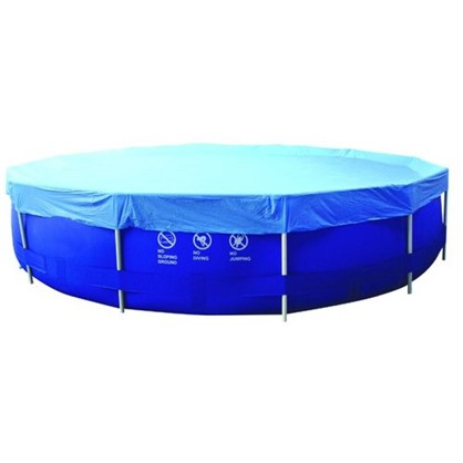 Купить Укрытие для каркасного бассейна 447x447 м недорого