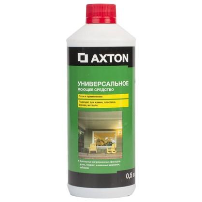 Универсальное моющее средство Axton 0.5 л