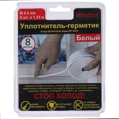 Уплотнитель-герметик 4.5 мм х 1.33 мм х 8 м