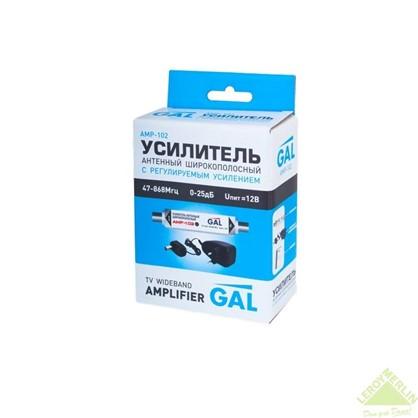 Усилитель GAL AMP- 102 16х10х5 см