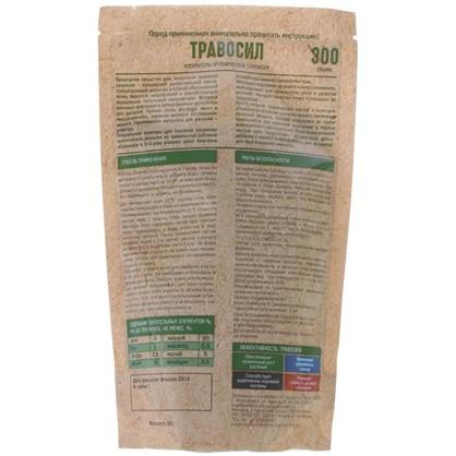 Ускоритель органической закваски Травосил 300 г