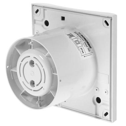 Вентилятор энергосберегающий