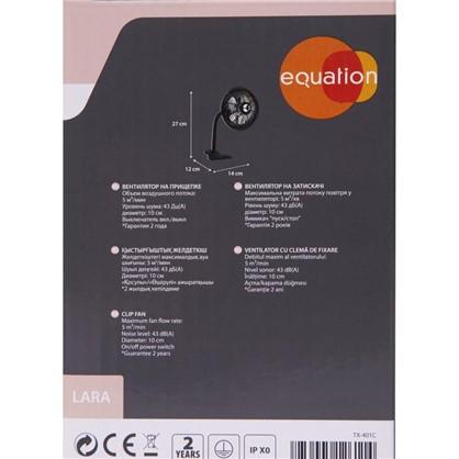 Вентилятор на клипсе 10см 15W EQUATION