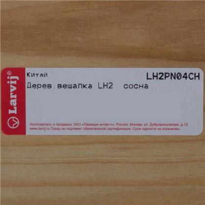 Купить Вешалка настенная для одежды 2/2 крючка 22х7х4 см цвет сосна дешевле