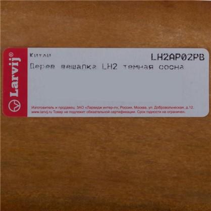 Вешалка настенная для одежды 2/3 крючка 22х9.5х7 см цвет темная сосна