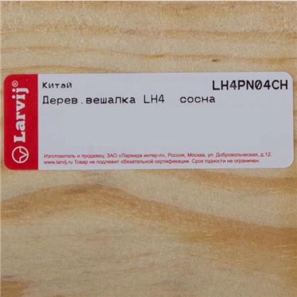 Вешалка настенная для одежды 4/2 крючка 40х7х4 см цвет сосна