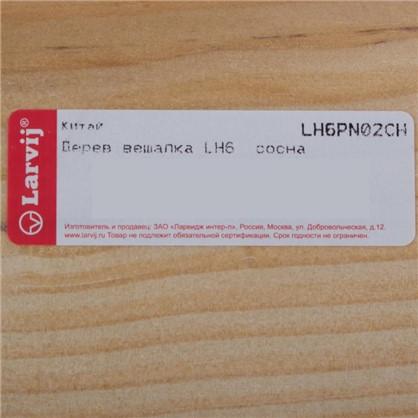 Вешалка настенная для одежды 6/3 крючка 68х9.5х7 см цвет сосна