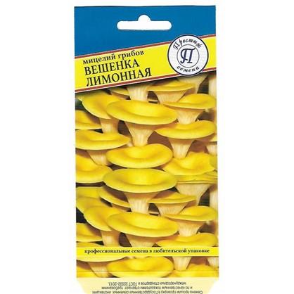 Купить Вешенка лимонная или золотая дешевле