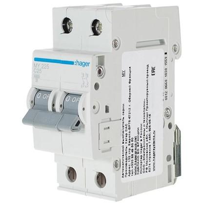 Автоматический выключатель Hager 2 полюса 25 A