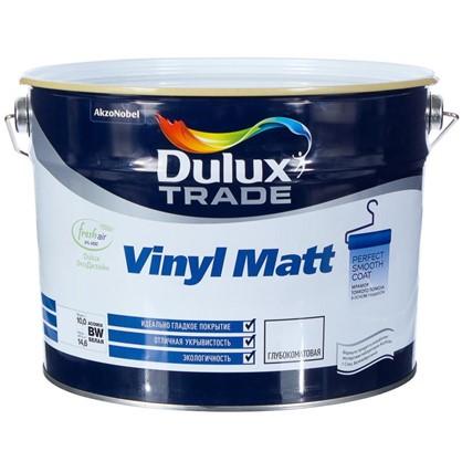 Купить Водно-дисперсионная краска Dulux Vinyl Matt база BW 10 л дешевле