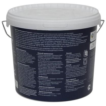 Водоэмульсионная краска Dulux Фасадная Гладкая база BM 48 л