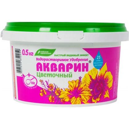 Купить Водораствор Акварин для цветов 0.5 кг дешевле