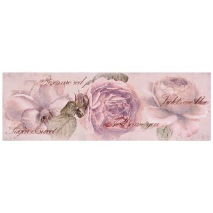 Купить Вставка Ravenna Цветок многоцветный 30x45 см дешевле