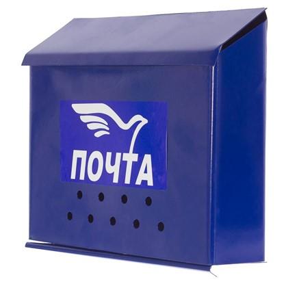 Купить Ящик почтовый Письмо дешевле