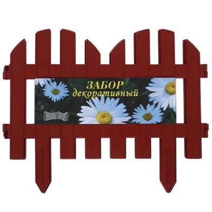 Забор декоративный №4 3 м цвет терракот