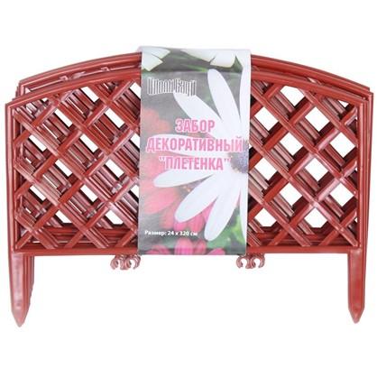 Купить Забор декоративный Плетёнка 3.2 м цвет терракот дешевле