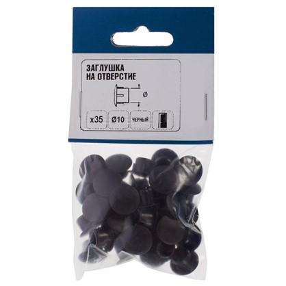 Купить Заглушка на отверстие 10 мм полиэтилен цвет черный 35 шт. дешевле