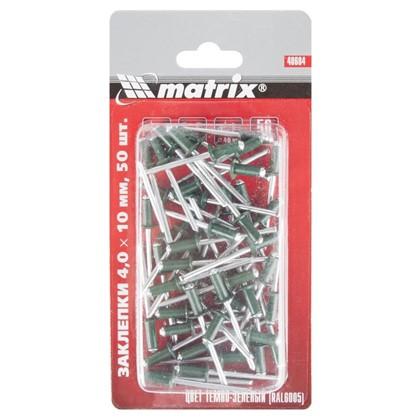 Заклепка Matrix RAL6005 4х10 мм цвет темно-зеленый 50 шт.