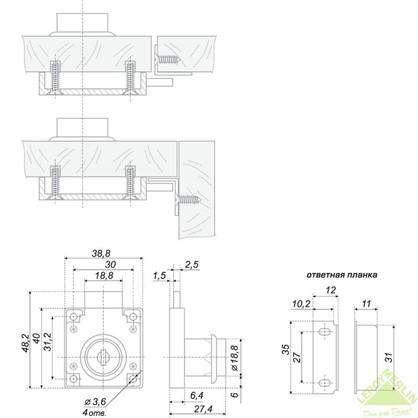 Купить Замок мебельный врезной Boyard Z148СР.1/22 для мебельных ящиков 38.8х40 мм металл цвет хром дешевле