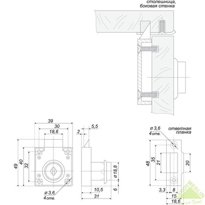 Замок мебельный врезной Boyard Z348GP.1/22 для мебельных ящиков 39х40 мм металл цвет золото