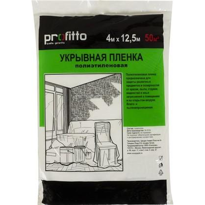 Защитный тент Profitto 4х12.5 м