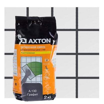 Купить Цементная затирка Axton А.130 2 кг цвет графит дешевле