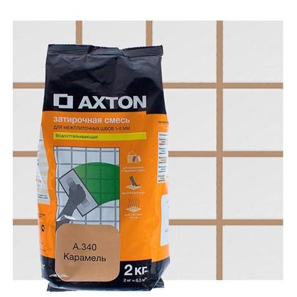 Купить Цементная затирка Axton А.340 2 кг цвет карамель дешевле