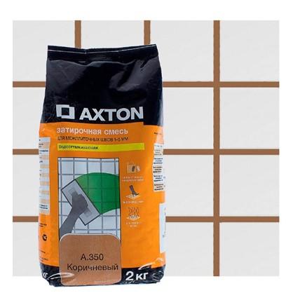 Цементная затирка Axton А.350 2 кг цвет коричневый