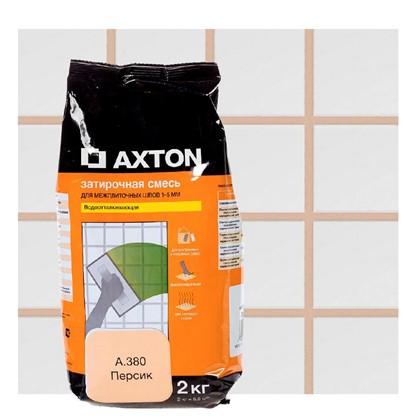 Купить Цементная затирка Axton А.380 2 кг цвет персик дешевле