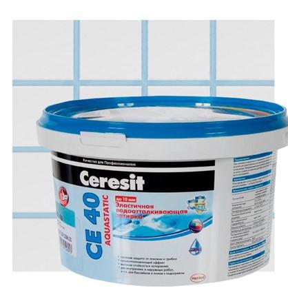 Купить Цементная затирка Ceresit CE 40 2 кг цвет небесный дешевле