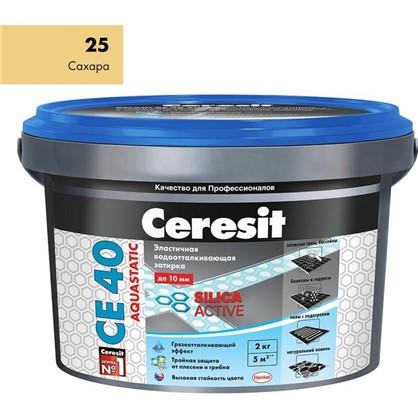 Цементная затирка Ceresit CE 40 2 кг цвет сахара