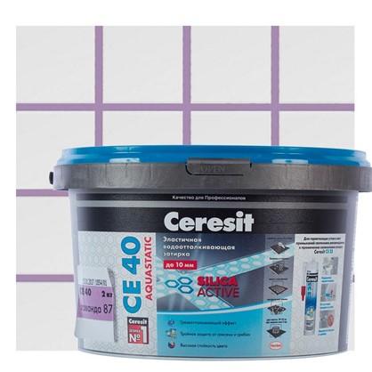 Купить Цементная затирка Ceresit CE 40/2 водоотталкивающая цвет лаванда дешевле